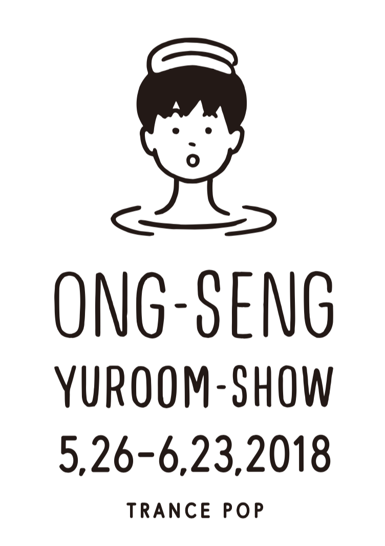 スクリーンショット 2018-06-03 2.16.49.png