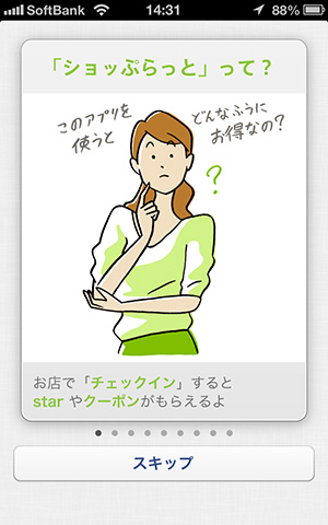 IMG_4115_300.jpg