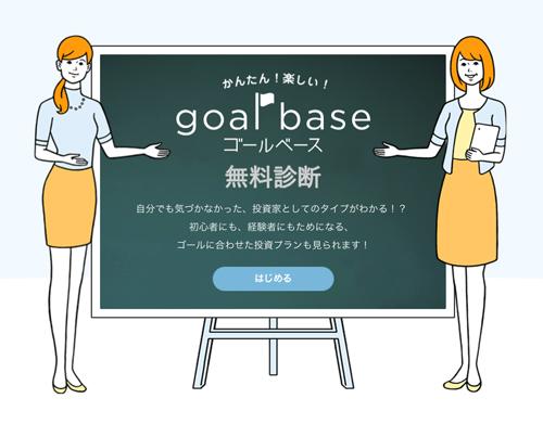 gb_02.jpg