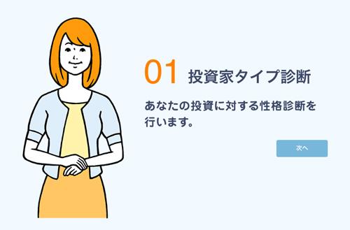gb_03.jpg