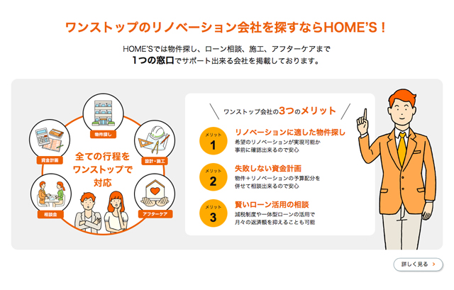 homes_01_640.jpg