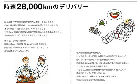 mitsubishi_0707.jpg