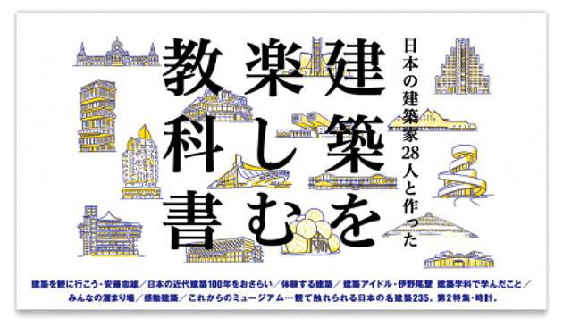 b−yoko_630.jpg