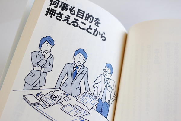 ipposaki_b.jpg
