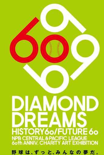 logo_dd.jpg