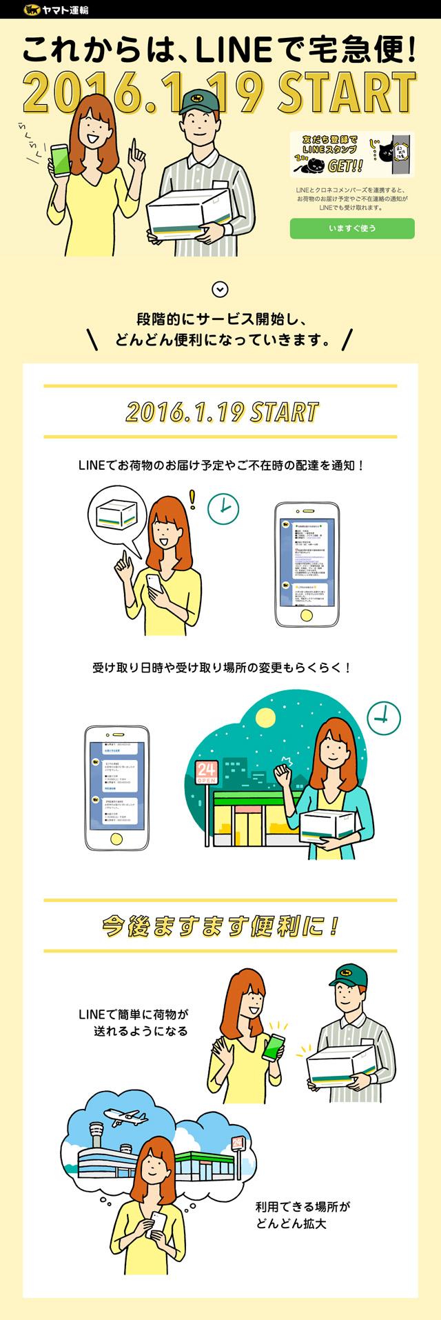 yamato_full_640.jpg