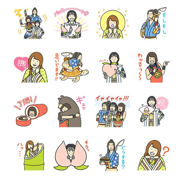 三人の英雄とかぐや姫lineスタンプyuroomlogso Netブログ